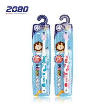 韩国原装进口 2080聪明宝宝牙刷4段(8岁以上)