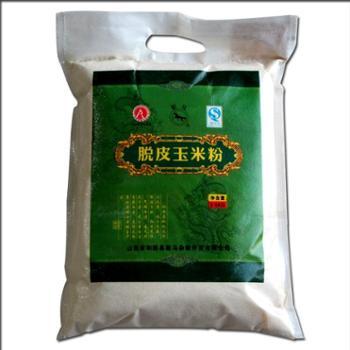 【扶贫龙支付】山西和顺新马杂粮 脱皮玉米粉 2.5kg