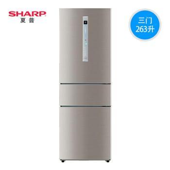 夏普冰箱 BCD-263WB-K 叶绿金
