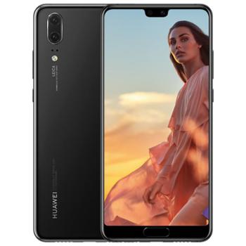 HUAWEI/华为P20 6GB+64GB亮黑色移动联通电信4G全面屏手机