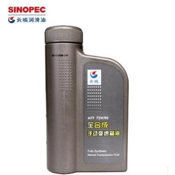 长城润滑油MTF75W90全合成手动变速箱油齿轮油旗舰店正品