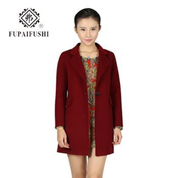 弗2015秋冬新款女装欧美大气一粒扣羊绒双面呢大衣中长款毛呢外套