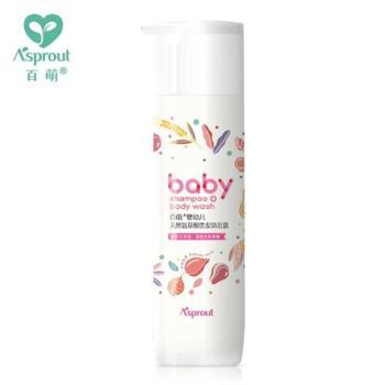 百萌源自澳洲二合一婴儿洗发沐浴露300ml