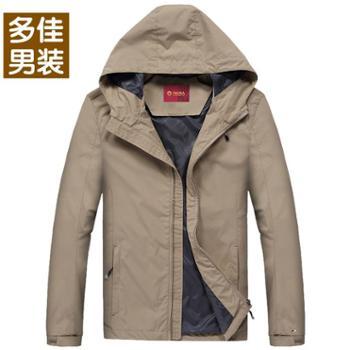 多佳特宽松超大版胸围秋款夹克 连帽外套男薄款夹克jacket 310009