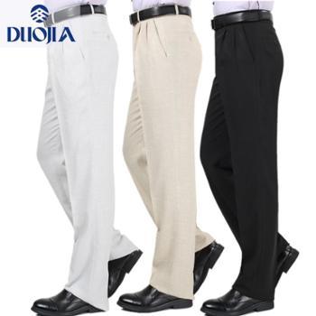 多佳男式中老年双褶西裤休闲裤宽松高腰深裆仿亚麻