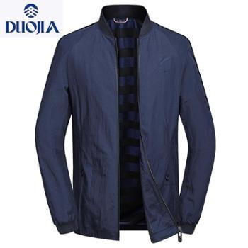 多佳春季男士夹克衫中年薄款立领休闲男装夹克外套男310050