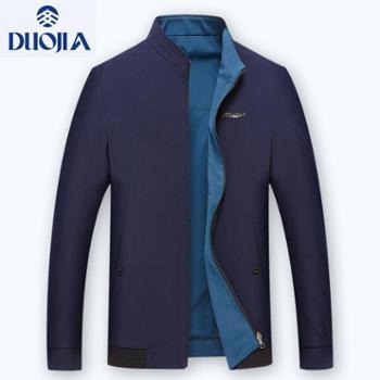 多佳春秋款两面穿男式夹克中年男士商务休闲男装男外套310052