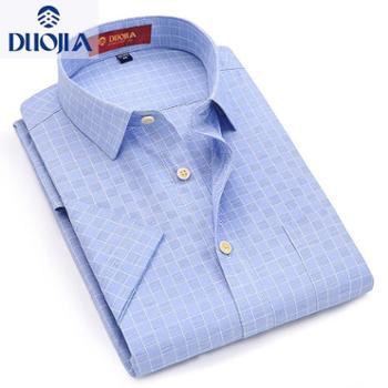 多佳男式亚麻短袖衬衫夏季新款修身大码男装棉麻男士半袖格子衬衣210050