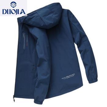 多佳宽松超大版胸围夹克连帽外套男薄款夹克jacket新310009