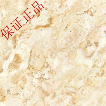 欧美陶瓷晶釉石EDKA66224、EDKA66210、EDKA88229、EDKA68213、EDKA68212