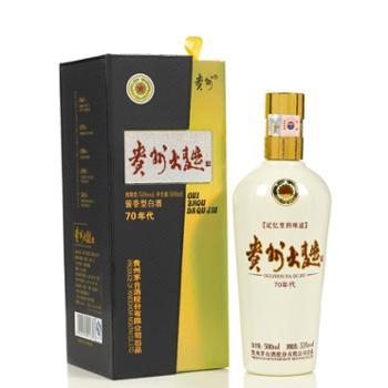 贵州大曲酒(70年代)53度500ml