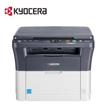 京瓷FS-1020MFP复印打印扫描多功能一体机