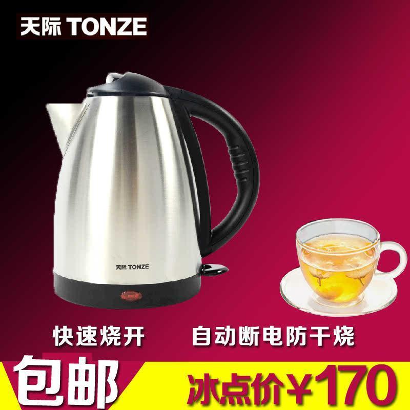 tonze/天际zdh-217c 电热水壶