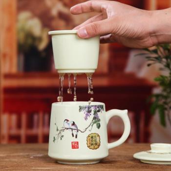 清彩宫廷绘画景德镇陶瓷带盖过滤办公杯茶杯四件套