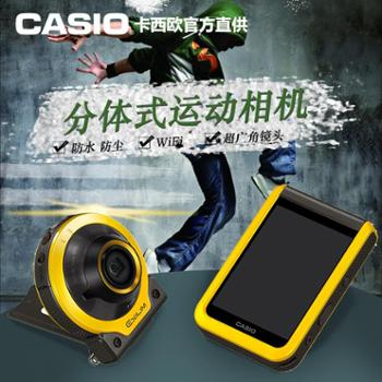 Casio/卡西欧 EX-FR100 数码相机 户外运动 自拍神器