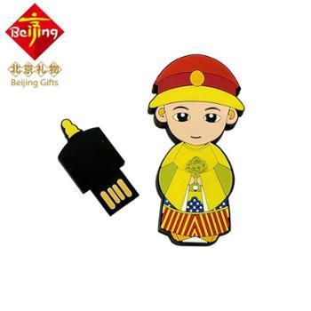 北京礼物 故宫人物卡通皇帝u盘8g优盘创意商务生日礼品