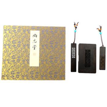 北京礼物四合如意送老外送朋友北京特色文化产品中国风礼物u盘名片夹小书签