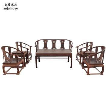 安居古典家具 中式实木沙发组合 仿古宝座沙发