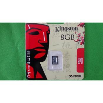 金士顿/KingStonmicroSD8G手机内存卡