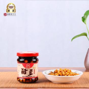 桃溪永春醋泡黄豆 三年老醋浸泡160g 手工制作 健康美食醋豆包邮