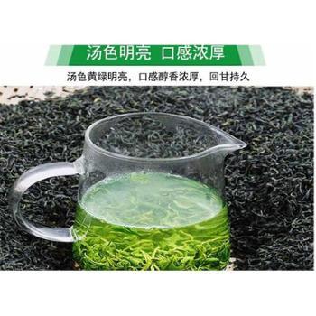 2018新茶茶叶绿茶高山绿茶春茶英山云雾茶毛尖炒青香茶浓香耐泡200克包邮