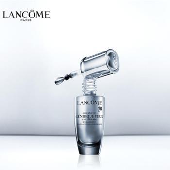 兰蔻(LANCOME)「小黑瓶」眼部大眼精华肌底液20ml上提眼睑下消眼袋
