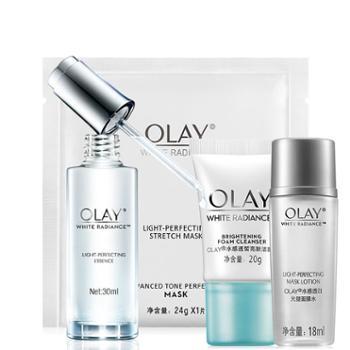 Olay玉兰油小滴管水感透白光塑套装面部精华补水光感小白瓶