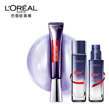 欧莱雅玻尿酸水光充盈全脸淡纹眼霜套盒送导入乳液50ML+导入晶露65ML