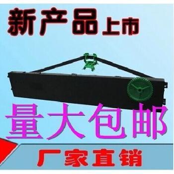 高宝 PR70色带架 GWI PR-70色带盒框芯 RP07 BLACK