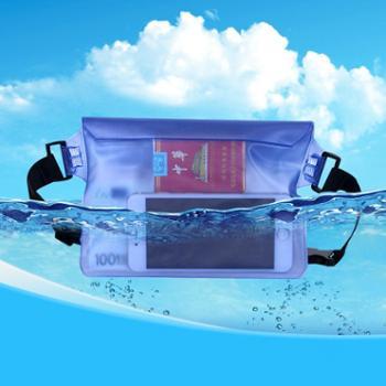 户外漂流游泳潜水相机杂物钱包手机防水袋腰包套超大号苹果6plus