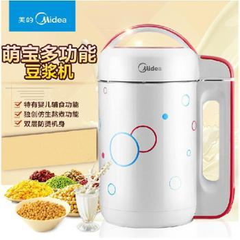 Midea/美的DJ12B-DEF4豆浆机全自动多功能家用果汁不锈钢特价
