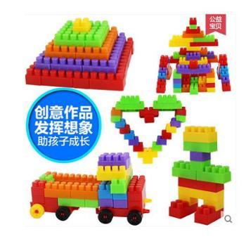 包邮儿童大号颗粒塑料积木玩具宝宝益智早教拼装插积木2-3-6周岁礼物