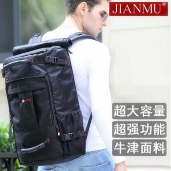 包邮简慕登山包双肩包男大容量旅游休闲包专业户外多功能三用包