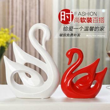 包邮家居饰品结婚礼物陶瓷工艺品客厅装饰摆件红白天鹅家饰