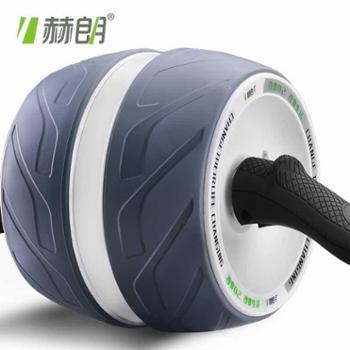 智能健腹轮收腹滚轮俯卧撑轮锻炼练腹肌训练大轮健身器材