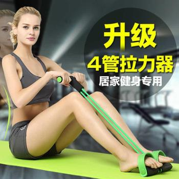 包邮仰卧起坐健身器材家用运动减肥器瘦腰减肚子拉力器脚蹬拉力绳