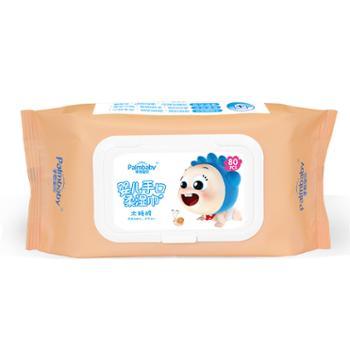 手心宝贝80抽大包木糖醇带盖婴儿手口柔湿巾