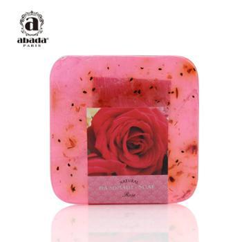 abada玫瑰精油手工皂105g保湿滋养吸污