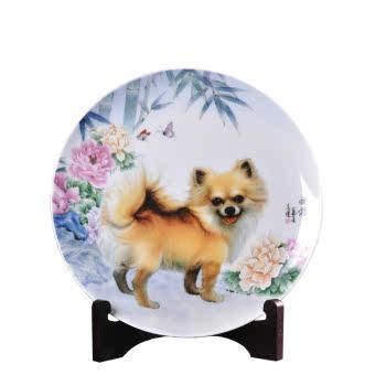 瓷博 景德镇陶瓷盘子装饰瓷盘摆件冯杰祝福狗年动物玄关书房摆设