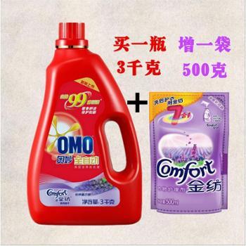 奥妙99洗衣液(3kg)含金纺精华温和馨香洗衣液(买一瓶赠衣物护理剂500ml一袋)