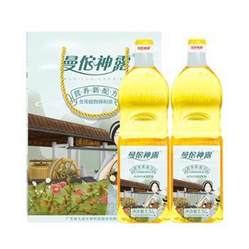 【曼佗神露】食用植物调和油1.5L×2礼盒装