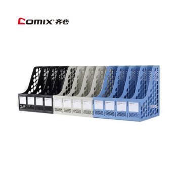 Comix/齐心B2174资料架四档文件架塑料四联资料架文件栏文件筐单个价