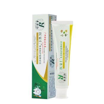 医家仁中草药多重防护植物牙膏115g