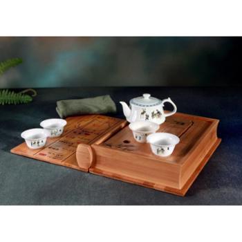天乙人礼诗情画意整套茶具