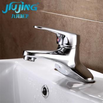 jiujing九井 品牌特价 单把双孔 全铜 冷热 浴室柜洗手间面盆龙头