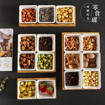 【干果盘】简约陶瓷竹木分格盘水果盘家用客厅创意糖果坚果零食收纳盒