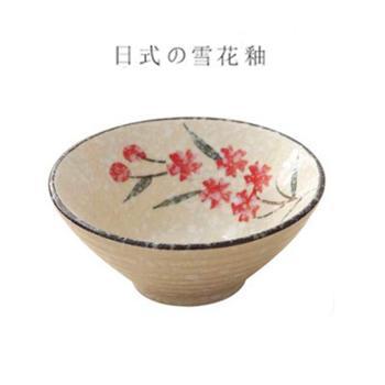 佰润居雪花釉饭碗日式米饭碗陶瓷碗喇叭碗广口碗