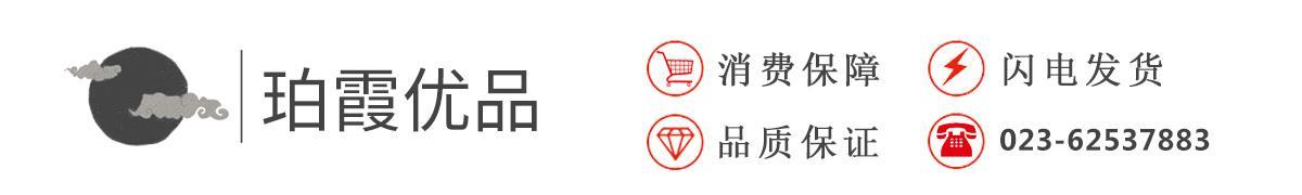 南京珀霞贸易有限公司