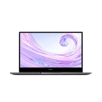 华为MateBookD14锐龙版R58+512GB
