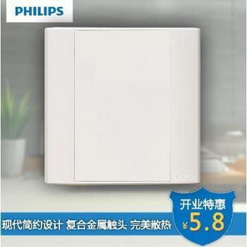 飞利浦开关插座面板 Q4系列 空白面板空白盖板 Q4-101